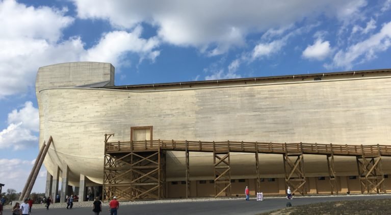 Get Inside the Ark